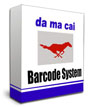 damacai 4d barcode scanner software