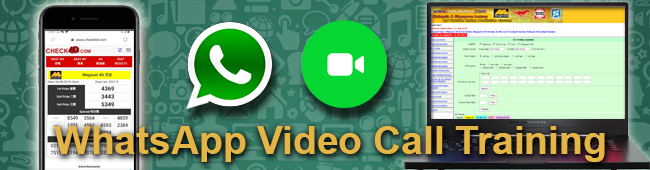 whatsapp video call lottery coaching
